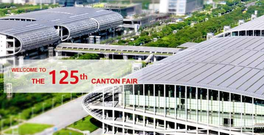 canton-fair-125.png