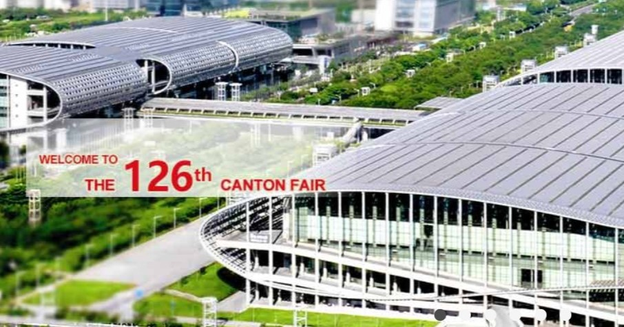 china-import-and-export-fair-126th-_2_.jpg